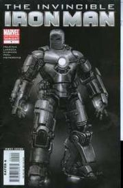 Invincible Iron Man #1 Second 2nd Print Meinerding Variant Marvel Comics US Import